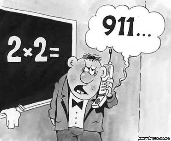 алгебра 7 класс макарычев решебник
