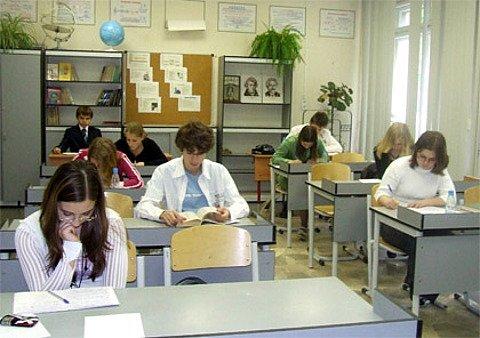 гдз по русскому 8 класс